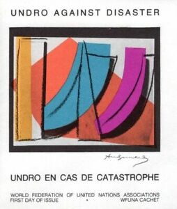 FDC 309 UNDRO Against Disaster Andy Warhol 8 cachets WFUNA United Nations N.Y.