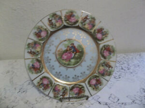 """VICTORIAN STYLE DECORATIVE HOME DECOR HANGING PLATE 10 3/4"""""""