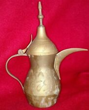 vintage brass teapot -AFTABA-MADE IN INDIA- MID CENTURY BRASS, carafe