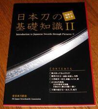 Japanese Sword Intro Vol 2 Cho Ronin Sageo Tachi Tying Samurai Katana Tsuba Edo