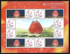 China 2014-7 Int'l Horticultural Expo Qingdao Special S/S Red 青島世界園藝博覽會 花