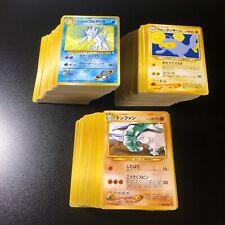More details for 320+ japanese non holo rare pokemon cards mixed conditon.