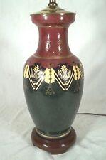 MID CENTURY CLASSICAL GLAZED CERAMIC URN LAMP WITH GILT DECORATION
