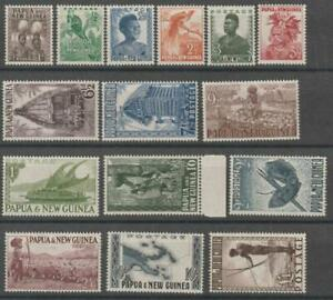 PAPUA NEW GUINEA 1952-58 SG 1/15 MNH XF / SPN8159