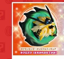 NEW 3DS Pokemon ULTRA SUN Official Limited Mini Pocket Monster Figurine