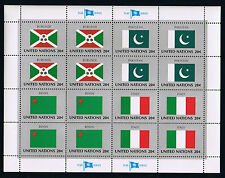 United Nations Flags Series – 1984 – Sheet Set of Postage Stamps