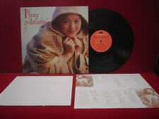 WINNIE LAU 劉小慧 IN YOUR DREAMS - COMPLETE SET -  HK LP