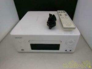 DENON System Audio Network Receiver RCD-N8 with Remote