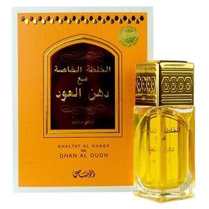 Khaltat Al Khasa Ma Dehn Al Oudh 50ml EDP by Rasasi Exclusice Arabian Parfum