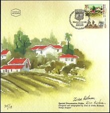 ISRAEL 2003 Stamp ARTISTS SIGNED Folder GIVAT ADA 100TH (ONLY 35) RARE XF