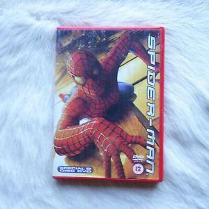 SPIDERMAN  2 Disc 2002 DVD Video ACTION Fantasy Sci-Fi Adventure Superhero KIDS