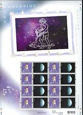 China Hong Kong 2012 Special S/S AQUARIUS 水瓶座 Western Zodiac Signs stamp 星座