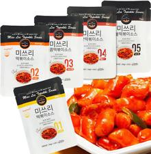 MISS LEE Korean Traditional Foods Topokki Ddeokbokki Level 1 Mild ~Level 5 Frery