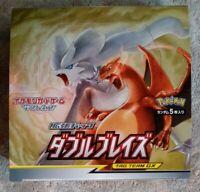 Pokemon TCG Sun&Moon GX Double Blaze Booster OriginalJapan SM10 Charizard Glurak