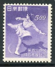 STAMP / TIMBRE JAPAN / JAPON / MH / NEUF N° 405 * SPORT PATINAGE