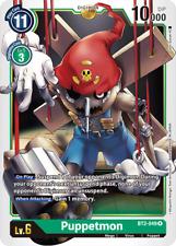 Digimon Card Game Puppetmon BT2-049 Rare