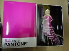 BARBIE COLLECTOR PINK IN PANTONE W3376