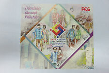 Malaysia 2015 Four Nation Stamp Exhibition MS MNH