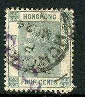 China 1863 Hong Kong 4¢ Watermark CCC QV SG #9 VFU T223 ⭐⭐⭐⭐