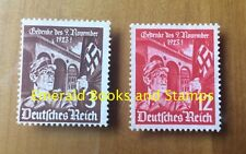 EBS Germany 1935 12th Anniversary of 1923 Putsch Attempt Michel 598-599 MNG