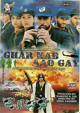 GHAR KAB AAO GAY - SHAAN - BABAR URDU) COLOR – LOLLYWOOD DVD