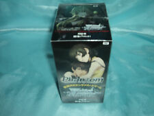 WeiB (Weiss) Schwarz Phantom Requiem for Phantom Sealed Booster Box