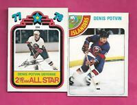 2 X 1978-79 OPC ISLANDERS DENIS POTVIN NRMT++  CARD (INV# D3857)