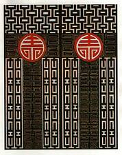 1978 VINTAGE Erte Art Deco stampa Aladin la griglia de porcelaine