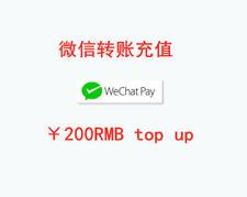 WECHAT POCKET ALIPAY 200 RMB 微信红包充值购物券HONGBAO 余额 WEIXIN TOP UP 支付宝转账 游戏PAY200元人民