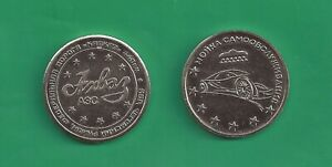 "Russian Car Wash self Token from Town Chegem ""Ахваз"" 1 pcs."