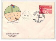 BU328 1959 Philippines 10th World Scout Jamboree Event Cover PTS