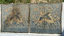 ANTIQUE CHINESE EMBROIDERED SILK PAIRE RANK BADGE QING DYNASTY EMBROIDRY