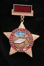 Soviet Medal Glory To Warrior Builder Badge Military Base Construction USSR Army