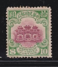 1923 China Junk 2nd Peking Print, Hall of Classics $10. MH, part OG