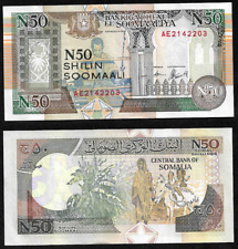 Africa Somalia 50 Shilin /  Shillings UNC Banknote 1991 N5
