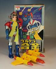 Nakajima Japan Space Super Boy Kaisaka Joe in O-Box #532