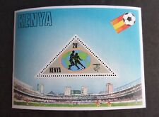 Kenya 1982 World Cup Football Championships SG242 MNH UM unmounted mint