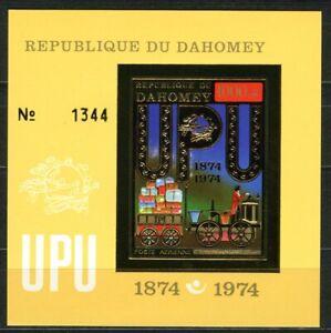 Benin Dahomey 1974 UPU Locomotive train Gold Foil Or Michel 597 B Bloc 41 B 40e