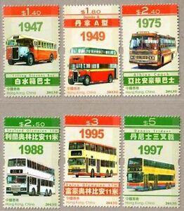 China Hong Kong 2013 Bus stamp Transportation