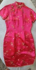 Vintage Red with Gold trim Satin CHEONGSAM  DRESS Hand Made in Hong Kong (36)