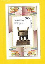 "TANZANIA 1996 - postfrisch**MNH - MiNr. Block ""ASIAN INTERN. Briefmarkenausst."""