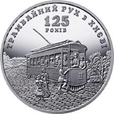 Ukraine - 5 Hryvnias 125 Years since Establishment of the Tram Service in Kyiv