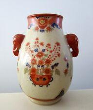 "Andrea by Sadek Vase With Elephant Head Handles Floral & Crazing Design 9.25"""