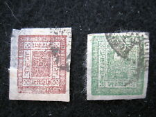 NEPAL - SCOTT# 8-9 - USED - CAT VAL $130.00