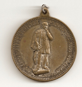 Vasile Alecsandri ~ Rare Bronze Medal ~ Original Medallion