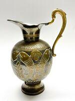 Superb Antique Vintage Ewer Water Jug - Embossed Fish Design Mixed Metals Brass