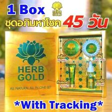 Gift Box Lotus Herb Gold Skincare Reduce Acne Freckle Smooth Tightening Skin