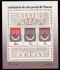 Macao bl. 2 **, 10 años sellos en Macao