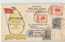 CEYLON 1949 1ST ANNIV INDEPENDENCE FLAG W/ MAP REGD FDC W/ 4v TO VADDUKODDAI