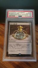 CCC PSA 10 Blinkmoth Urn Commander 2016 - Magic the Gathering  (Japanese)